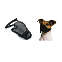 Ancol Mesh Dog Muzzle - 8 Sizes